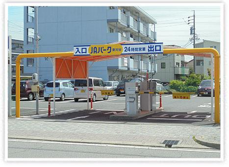 東刈谷駐車場